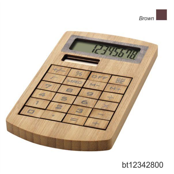 Kalkulatoru apdruka