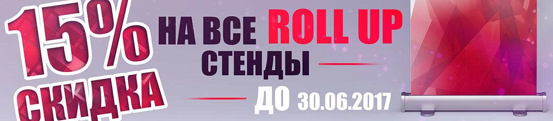 new rus