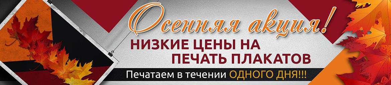 site rus