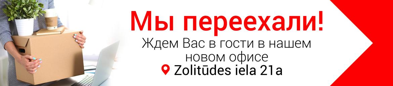 zolitudes-21-site-rus
