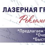 Pildspalvas_Moneta-16 ru